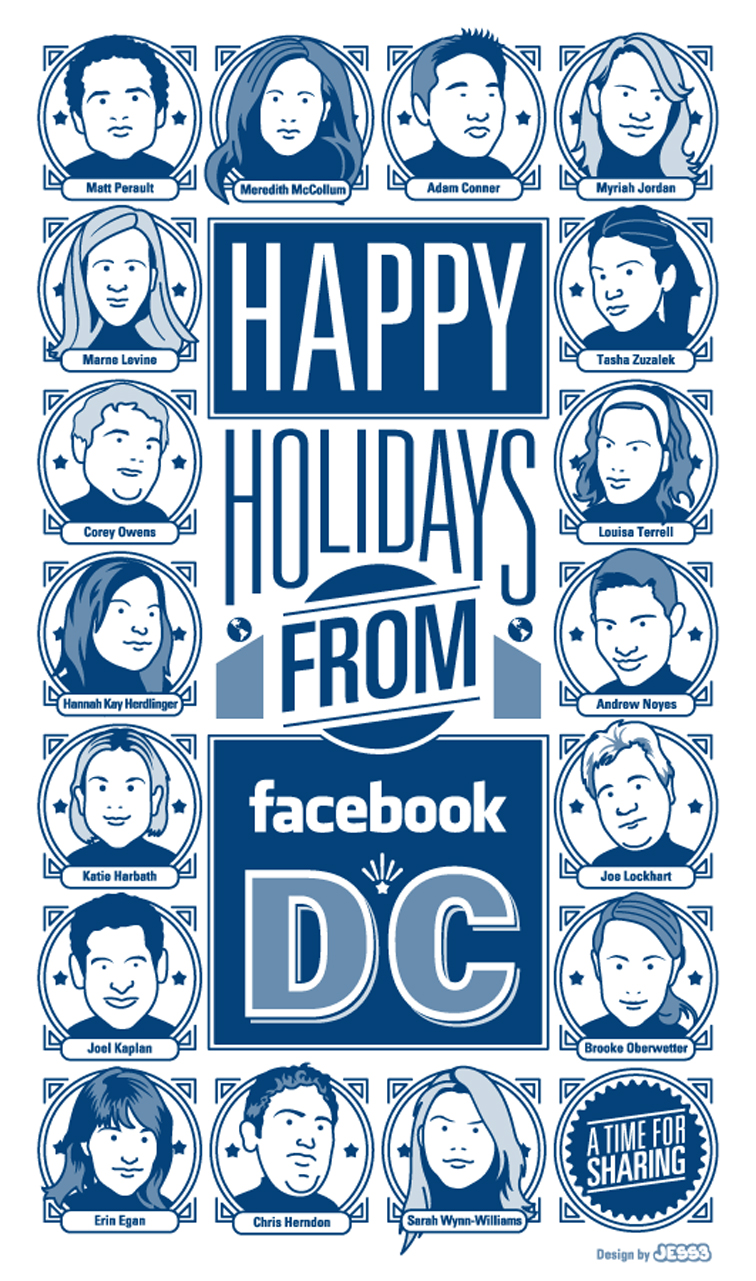 Facebook DC 2011 Holiday Card 2333
