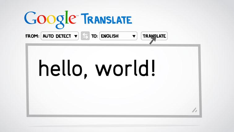 هشت قابلیت کلیدی در گوگل ترنزلیت (Google Translate)