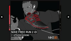 Free Run 2 Facebook Tab